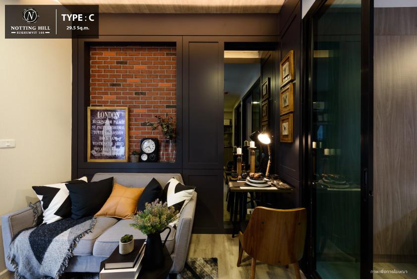 ประกาศขายดาวน์คอนโด นอตติ้งฮิลล์ สุขุมวิท 105 ใกล้ BTS แบริ่ง 1 ห้องนอน 29.50 ตร.ม. ชั้น 2 วิวสวน