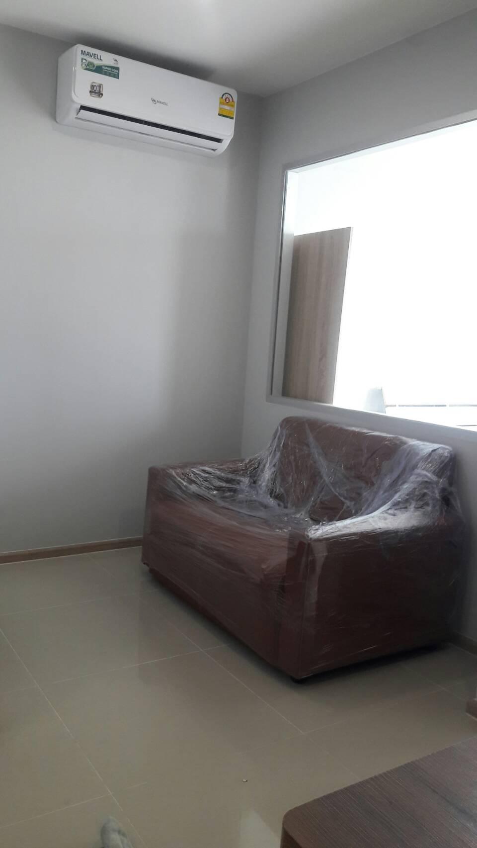 ประกาศให้เช่าคอนโดหรู ริชพาร์ค 3 @ เจ้าพระยา ใกล้ MRT ไทรม้า พร้อมอยู่ 1 ห้องนอน ชั้น 33 เฟอร์นิเจอร์ครบ