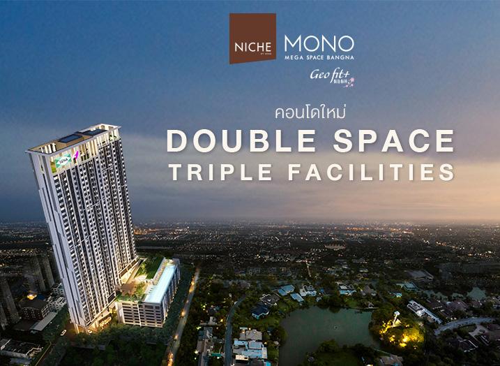 ประกาศขายดาวน์ Niche MONO Mega Space Bangna ติดถนนบางนา-ตราด ใกล้สนามบินสุวรรณภูมิ 1 ห้องนอน เสร็จต้นปี 64