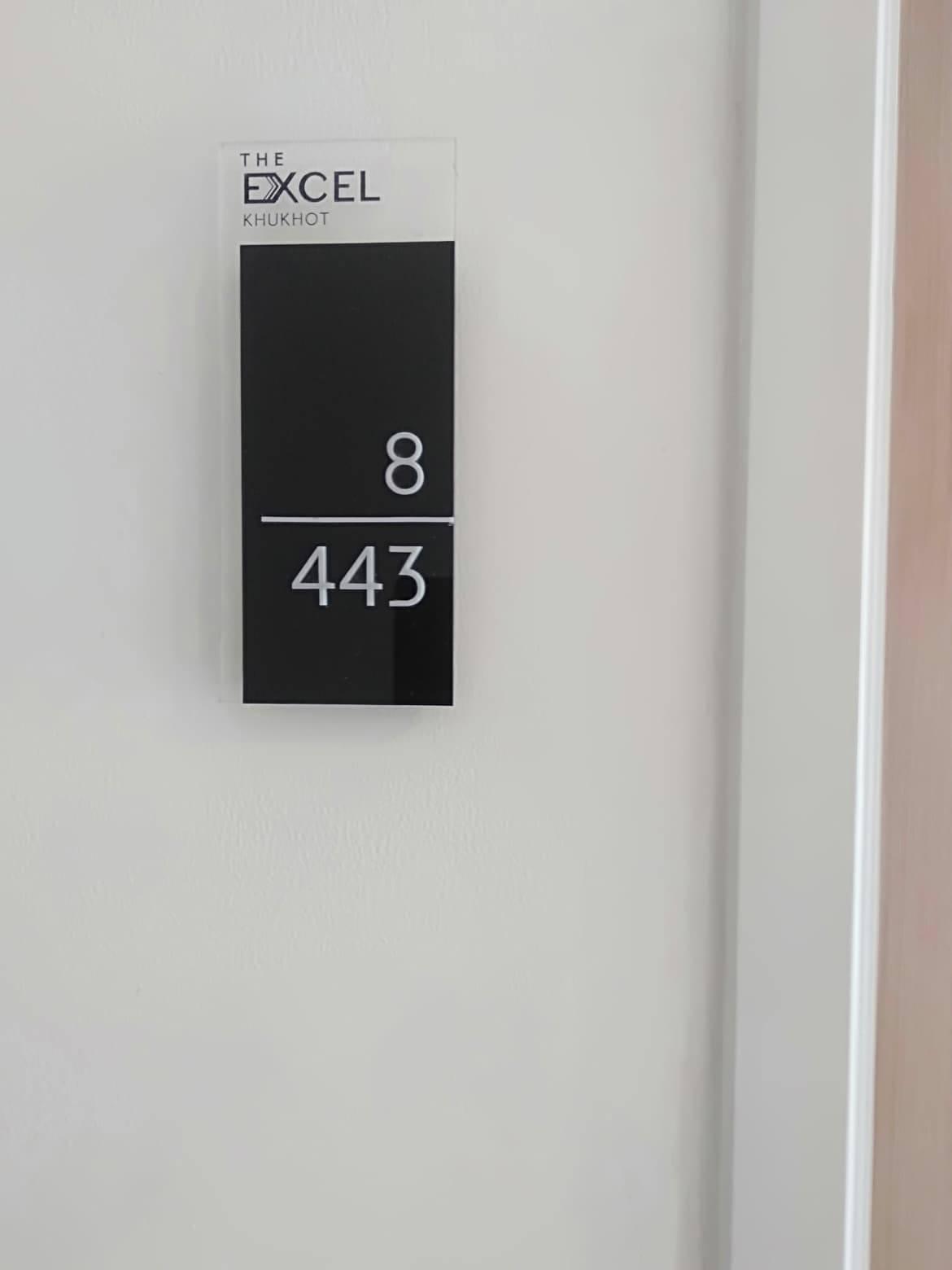 รูปของประกาศขายคอนโดดิ เอ็กเซล คูคต (The Excel Khu-khot)(1 ห้องนอน)(4)