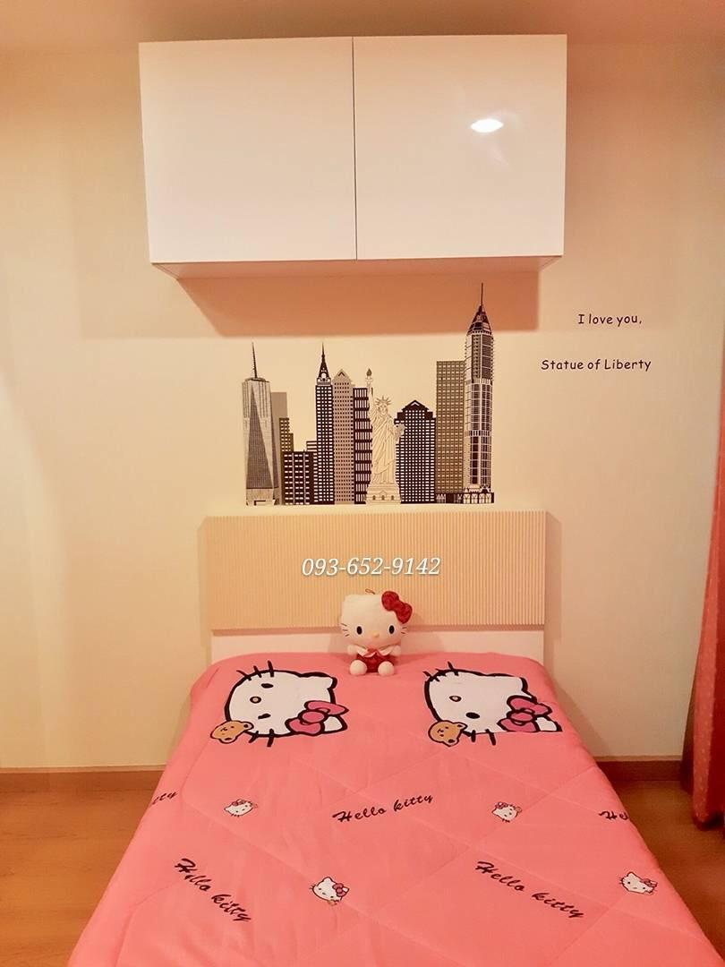 รูปของประกาศเช่าคอนโดเลอ ริช พระราม3(2 ห้องนอน)(2)