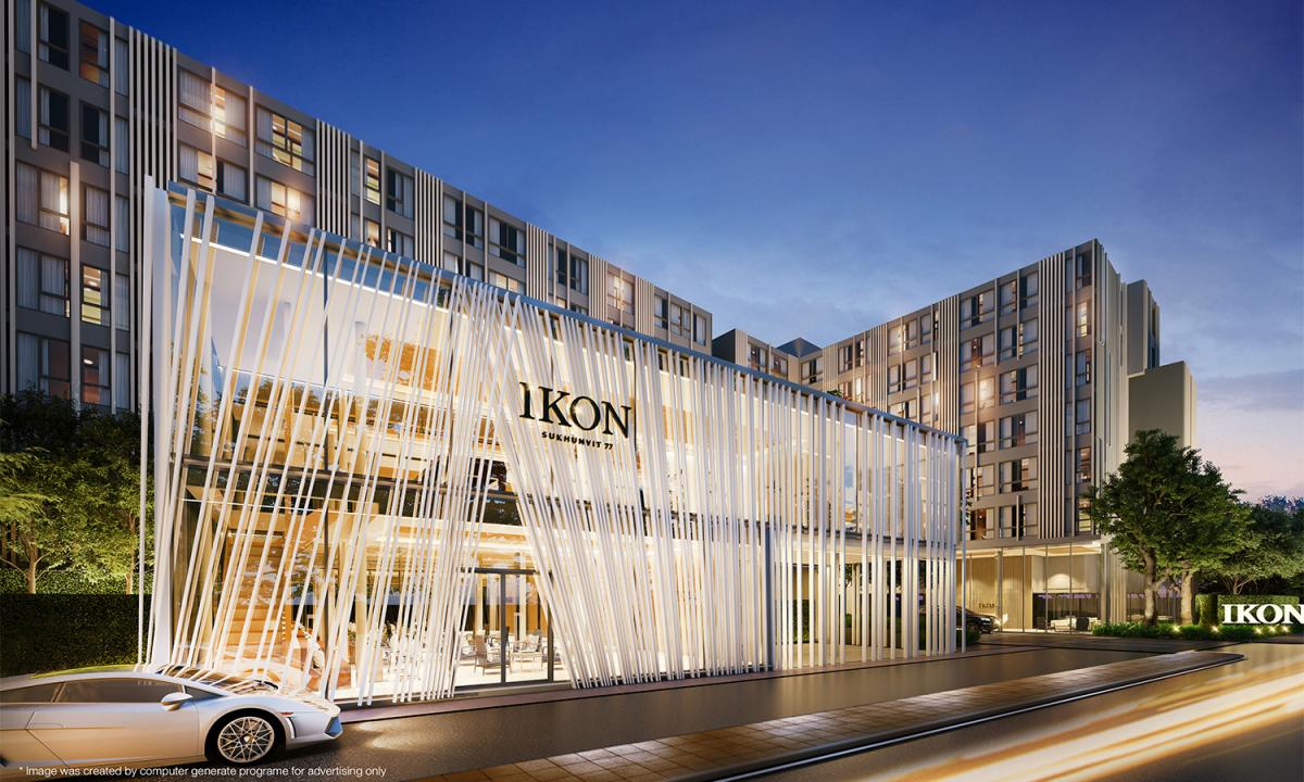 ประกาศขายดาวน์ ไอคอน สุขุมวิท 77 IKON Sukhumvit 77 ใกล้รถไฟฟ้า BTS อ่อนนุช 1 Bedroom Plus 34.15 sq.m.