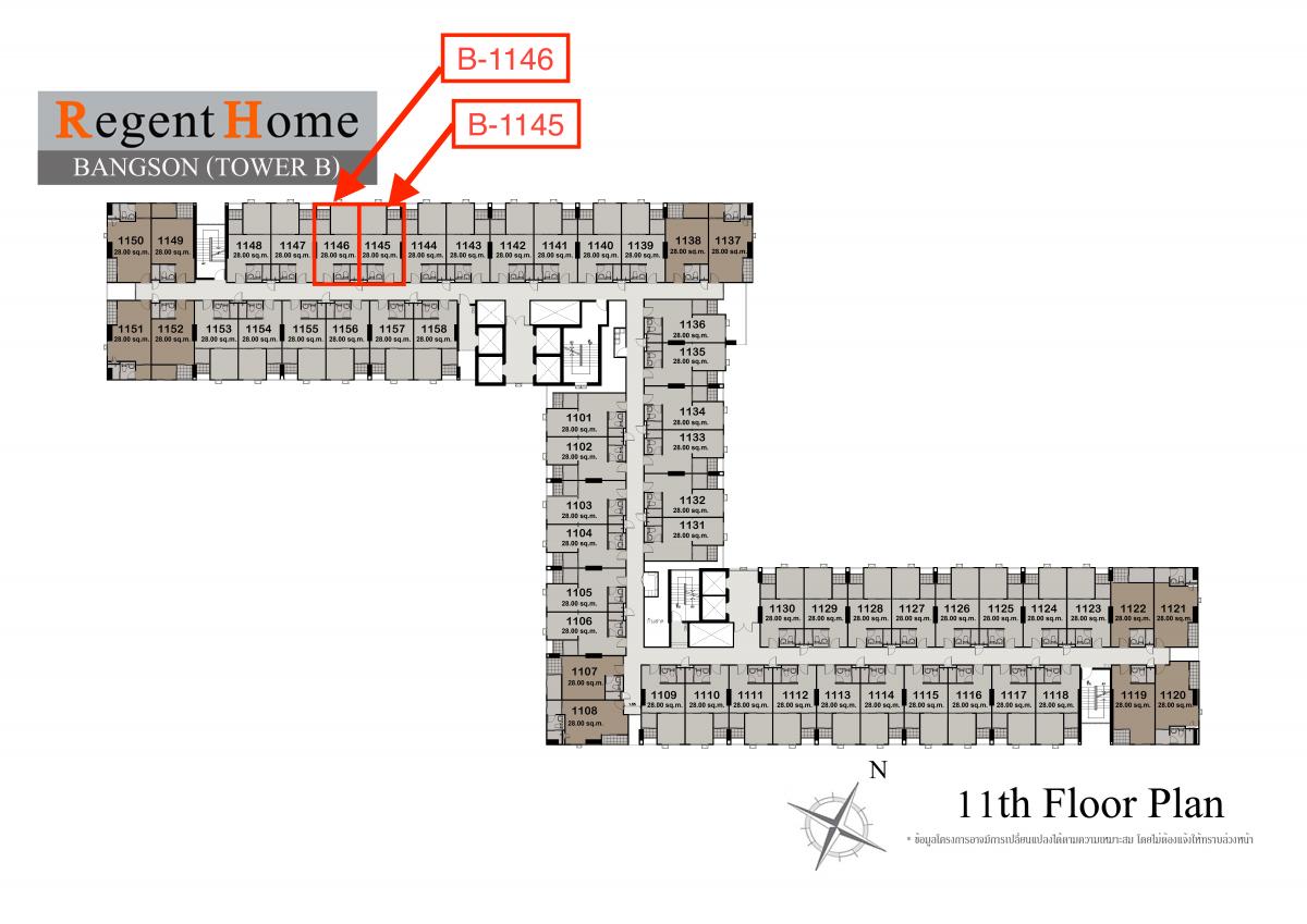 ประกาศขายดาวน์คอนโด รีเจ้นท์ โฮม บางซ่อน เฟส 2 (Owner Post) 1 ห้องนอน วิวนอก ระเบียงทิศเหนือ/ระเบียงทิศใต้ วิวเมือง