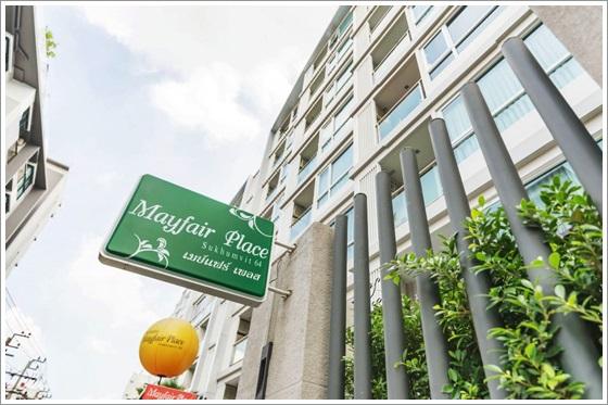 รูปของประกาศเช่าคอนโดMayfair Place Sukhumvit 64(1 ห้องนอน)(1)