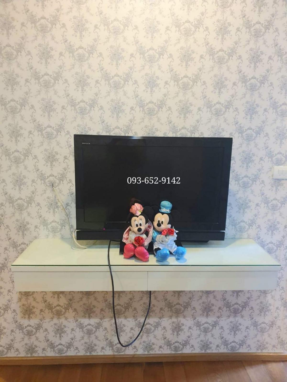 รูปของประกาศขายคอนโดHive Taksin(1 ห้องนอน)(4)
