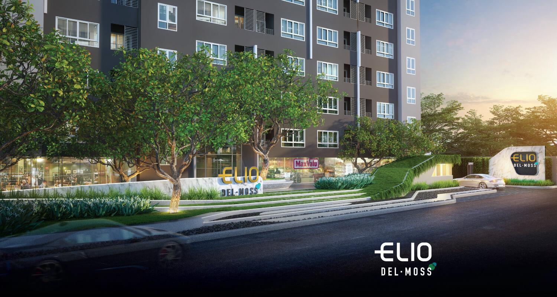 รูปหน้าปก  [Preview] พรีวิวคอนโด เอลลิโอ เดลมอสส์ (Elio Del Moss) คอนโดใหม่ใกล้รถไฟฟ้าสายสีเขียว สถานีเสนานิคม ราคาคอนโดเริ่ม 1.59 ล้านบาท