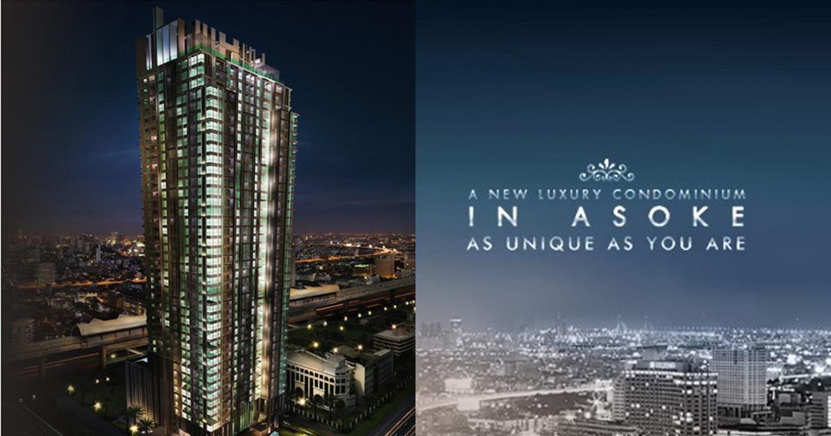 รูปหน้าปก  [Preview] The Address Asoke คอนโด High Rise ติดรถไฟฟ้า MRT เพชรบุรี ระยะ 200 เมตร