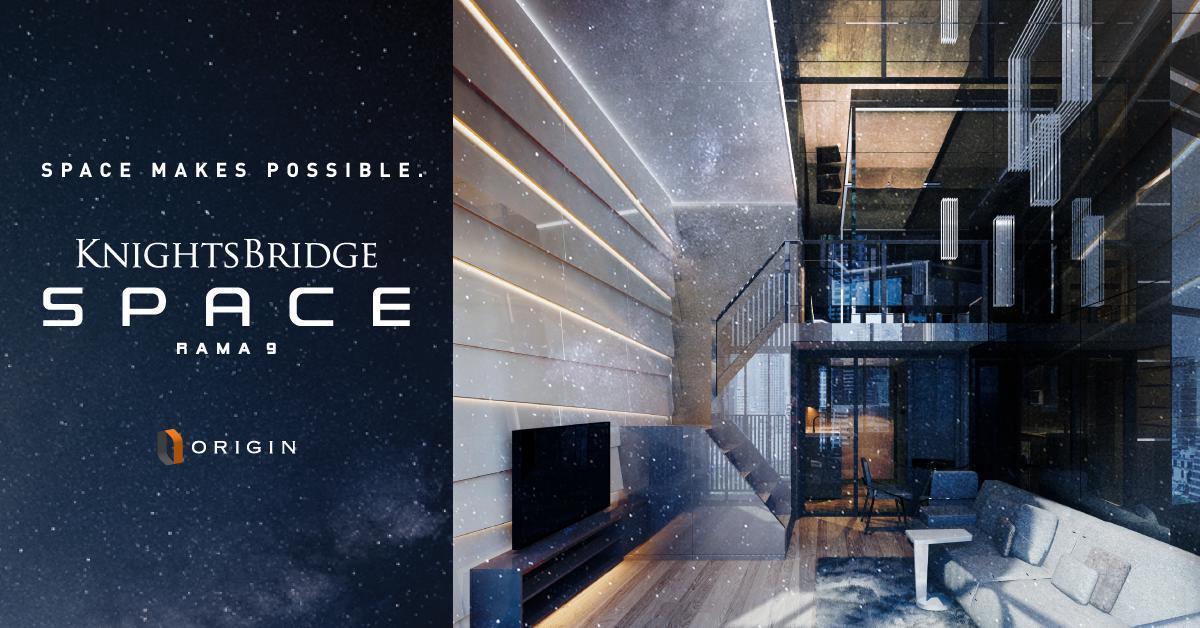 รูปหน้าปก  [Preview] พรีวิวคอนโด ไนท์บริดจ์ สเปซ พระราม 9 (KnightsBridge Space Rama 9) คอนโดใหม่บนทำเลพระราม 9