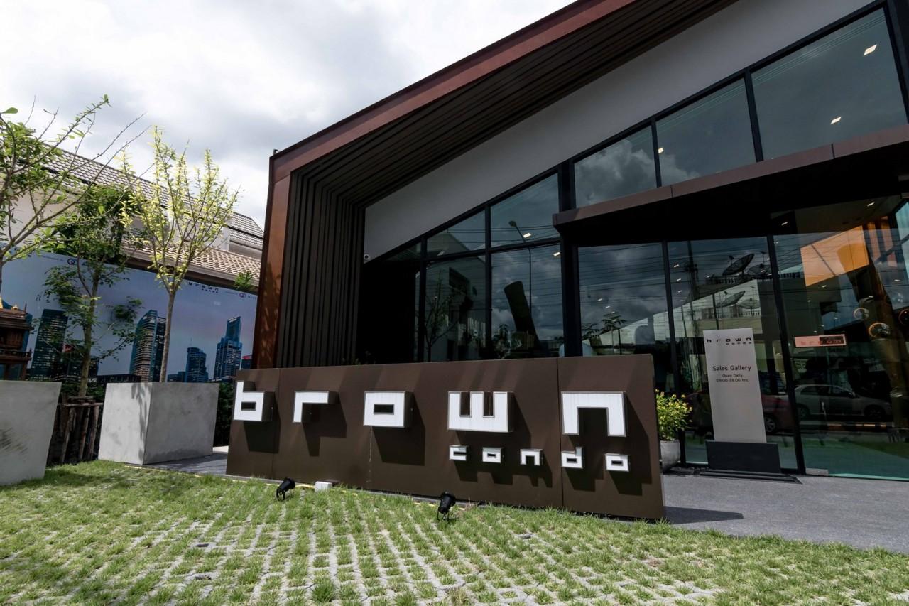 รูปหน้าปก  บราวน์ คอนโด (Brown Condo) ซอยรัชดาภิเษก 32 คอนโดมิเนียมย่าน New CBD ที่ราคาจับต้องได้ง่าย