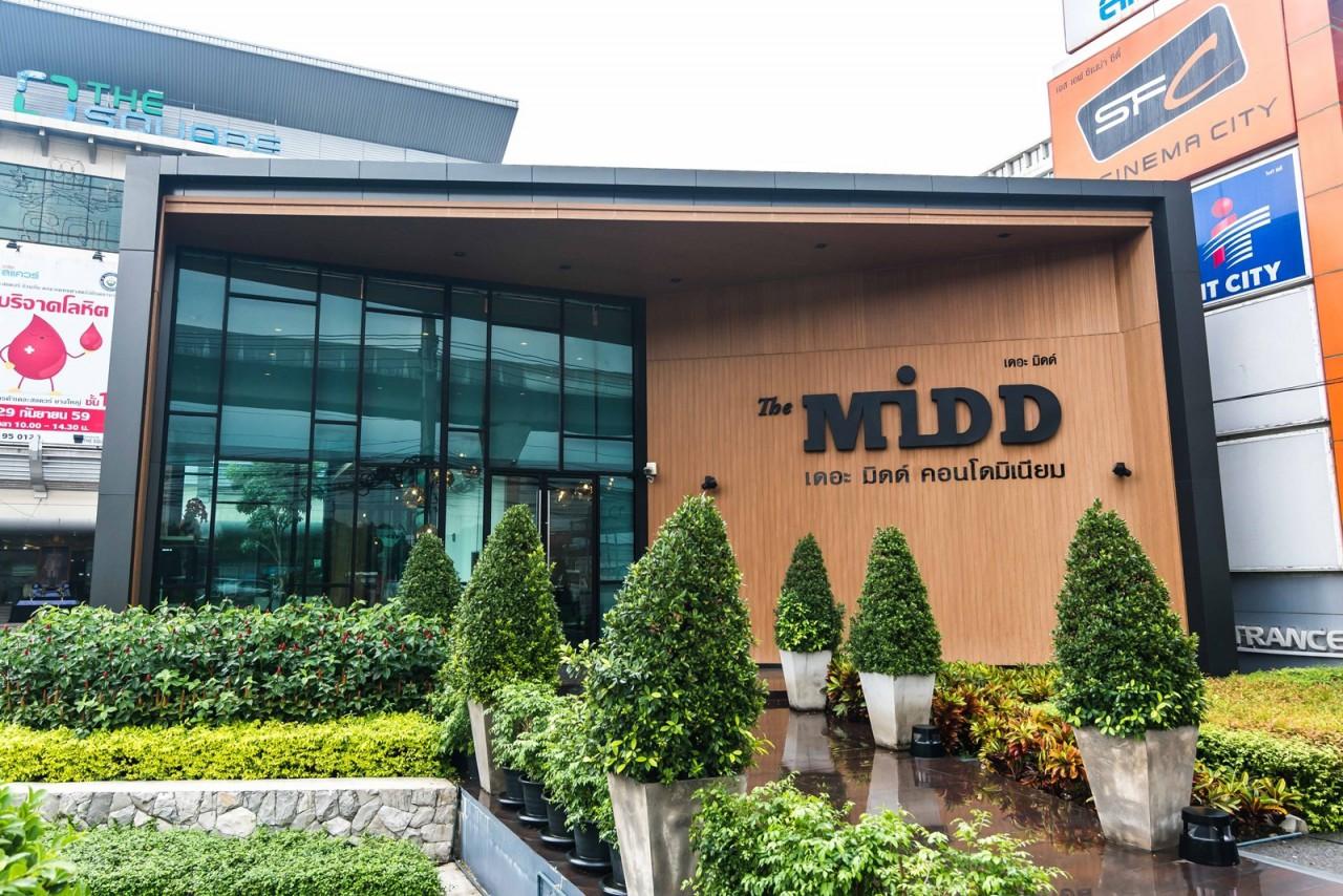 รูปหน้าปก  เดอะ มิดด์ คอนโดมิเนียม (The MIDD) คอนโด Low Rise บนถนนกาญจนาภิเษก แวดล้อมด้วยห้างสรรพสินค้า ใกล้สถานีรถไฟฟ้าสายสีม่วง
