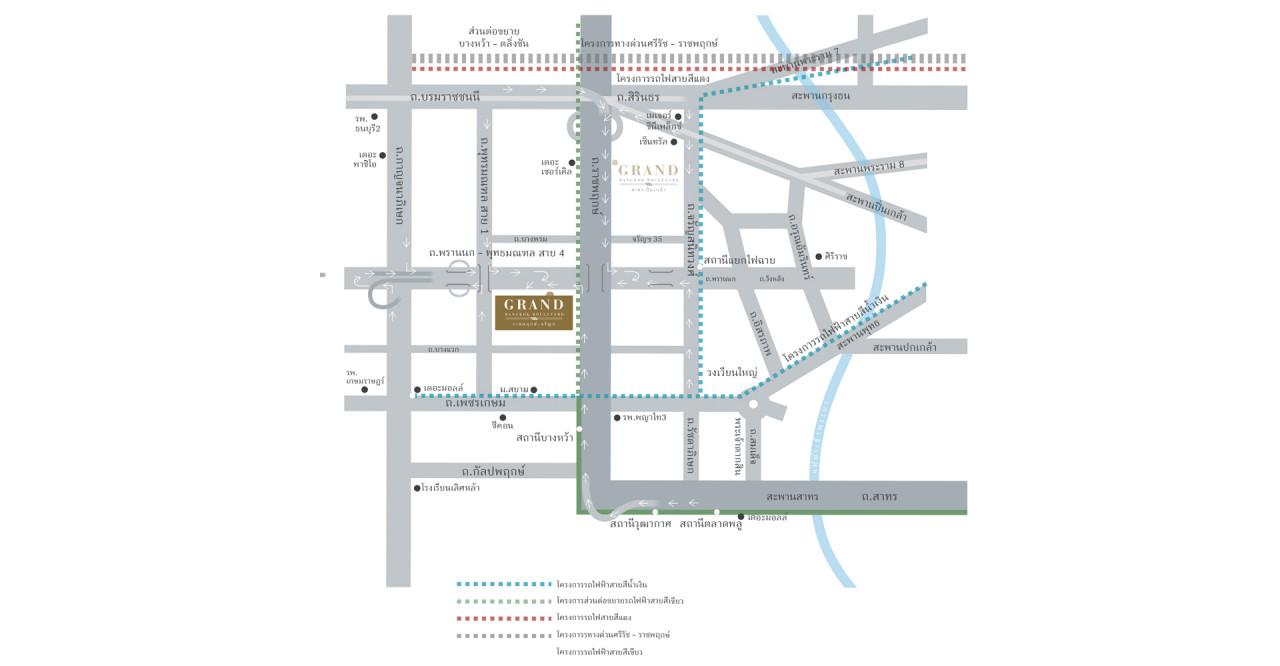บ้านเดี่ยว บ้านแฝด ทาวน์โฮม ทาวน์เฮ้าส์ Grand Bangkok Boulevard ราชพฤกษ์-จรัญฯ รีวิว พรีวิว ที่ตั้ง ทำเล การเดินทาง